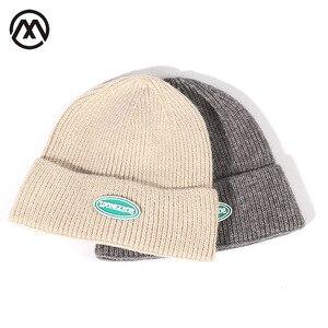 Women's hat Men's caps Men's hat Winter hat Women's hat beanie hats for women Hats for women Hat winter women's