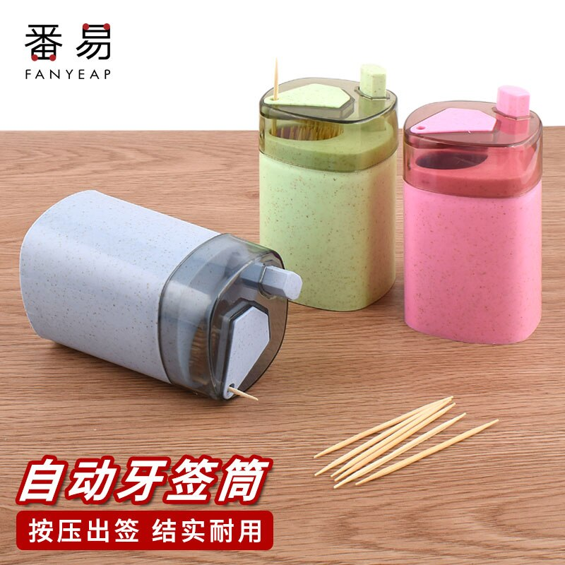 Automatic Toothpick Box Toothpick Holder Container Portable Pop-up Toothpick Dispenser Storage Box cartoon frog toothpicks holder automatic toothpick container case creative toothpick box desktop toothpick holder home decor