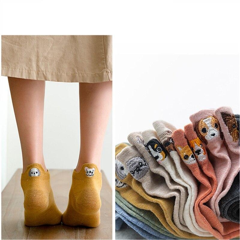 Calcetines de algodón Kawaii con bordado animal para mujer, medias divertidas Harajuku felices para mujer, regalos de Navidad, 1 par