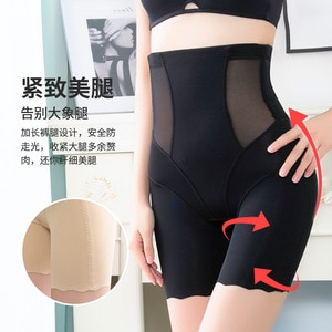 High-waisted Belly Holding Knicker Female Thin Women's Buttock Lifting Power Receiving Belly Bulge Fitness Body-hugging Corset P