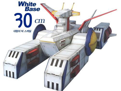 Gundam 0079 branco cavalo/branco base/branco fortaleza modelo de papel