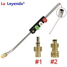 LaLeyenda Car Washer Gun Metal Jet Lance Nozzle Water Spray Lance With Adapter For EASY Aquatak AQT/Skil 0760/Old Aquatak AQT 10