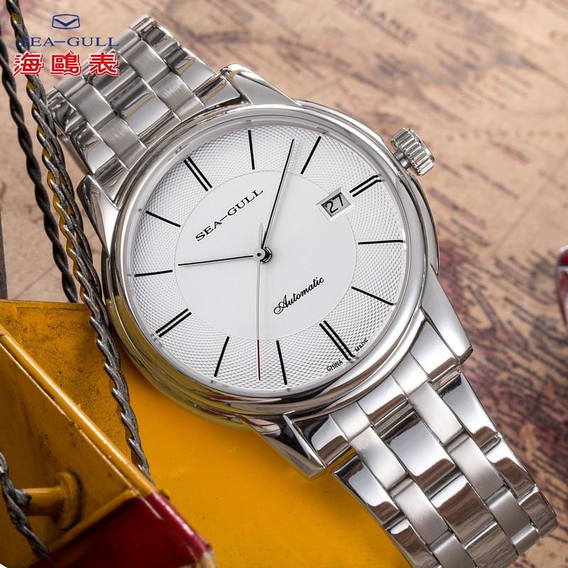 2021 Seagull Watch Women Automatic Mechanical Watch Calendar 50 Meters Waterproof Leather Buckle Sapphire Ladies Watch D816.405L enlarge