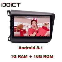 IDOICT Android 9.1 Car DVD Player GPS Navigation Multimedia For Honda Civic Radio 2012-2015 car stereo