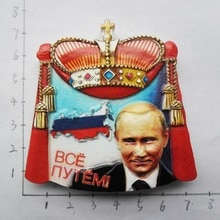 Russie commémorative réfrigérateur autocollants haut de gamme sérigraphie Prince charmant poutine Message autocollant frdge aimant
