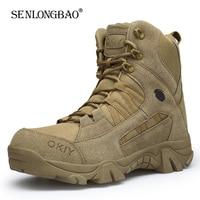 Ботинки походные мужские тактические, военные ботинки специального назначения для пустыни, полуботинки для работы, Осень-зима