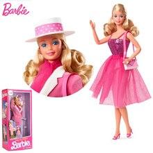 Original Barbie Die Tag und Nacht Puppe Anzug Stick Geschenk Box Sammlung Begrenzte Mädchen Prinzessin Kleid Up Ändern Outfit Spielzeug FJH73