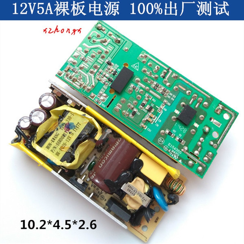 12v5a-bare-plate-power-12v5000ma-monitoring-lcd-panel