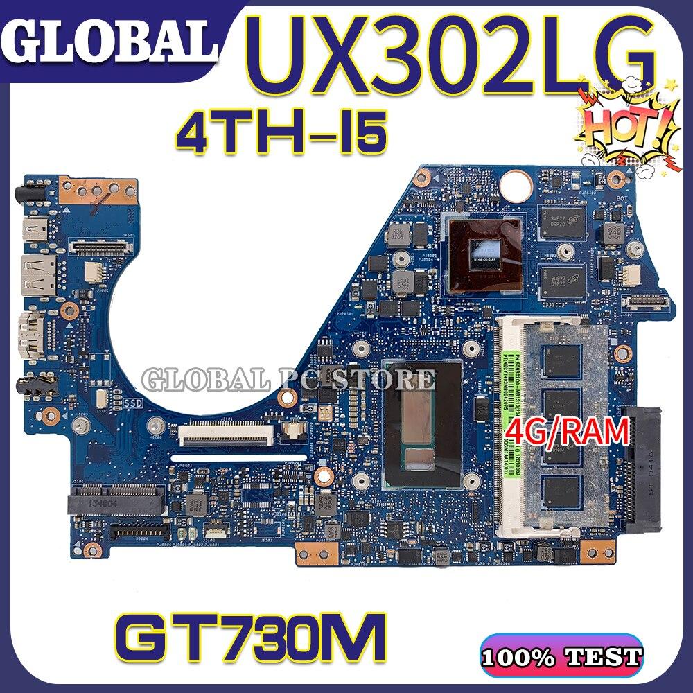 Get KEFU for ASUS laptop motherboard UX302L UX302LG UX302 mainboard 100% test OK I5-4200U/4210U 4G-RAM GT730M
