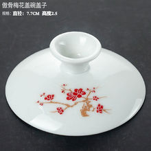 Neue China Keramik Deckel von Gaiwan 04