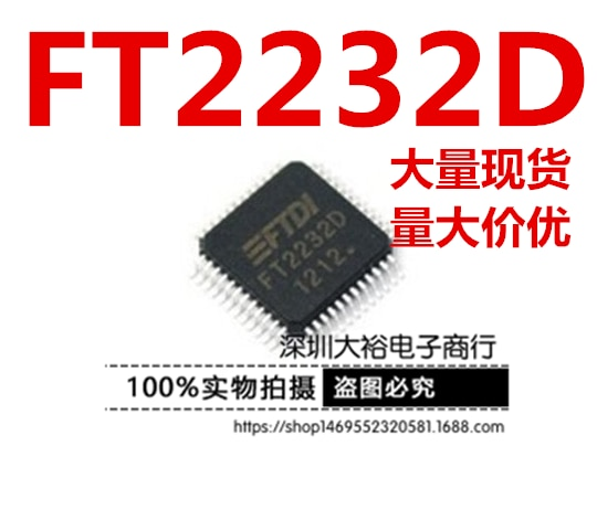 FT2232D USB QFP48