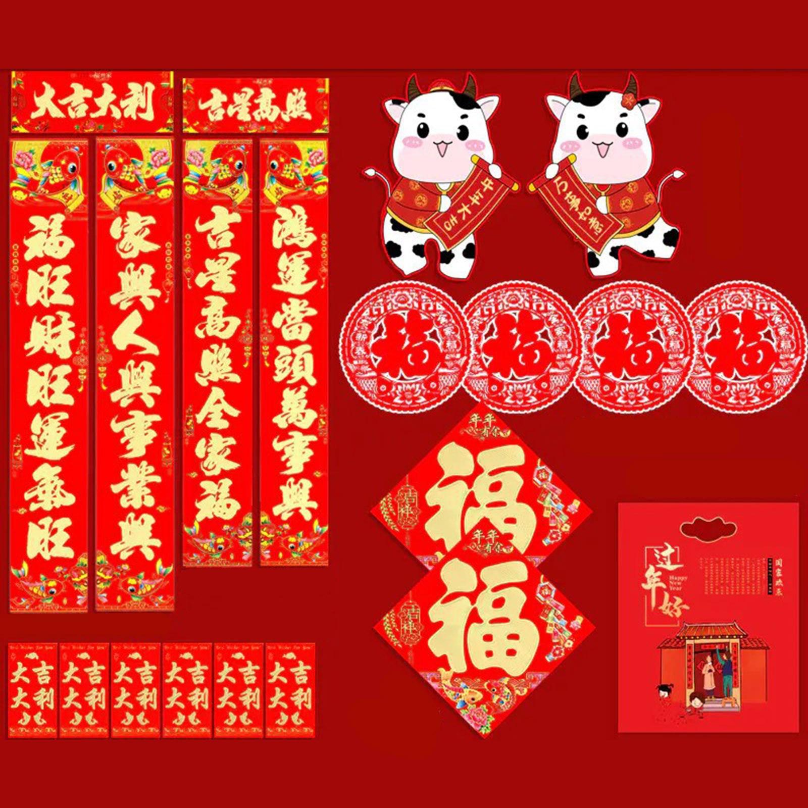 2021 année du boeuf nouvel an chinois ensemble de décoration Couplet fairy un poésie défilement autocollant 2020 année chinoise décoration cadeau #41