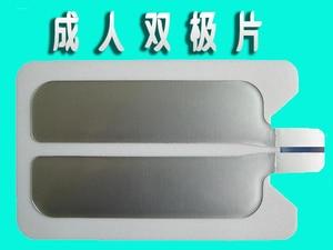 Bipolar Electrode Sheet Disposable Neutral Electrode Sheet Lip Knife Electric Blade