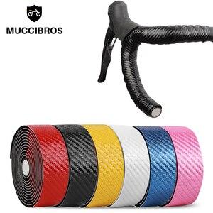 Нескользящая шоссейная лента для руля велосипеда с пробковая заглушка Светоотражающие демпфирования гоночный велосипед ручка бар клейкие...