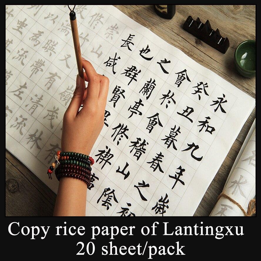 copia-carta-di-riso-lin-wang-xizhi-pennello-cinese-calligrafia-quaderno-adulto-principiante-calligrafia-pratica-miaohong-carta-speciale