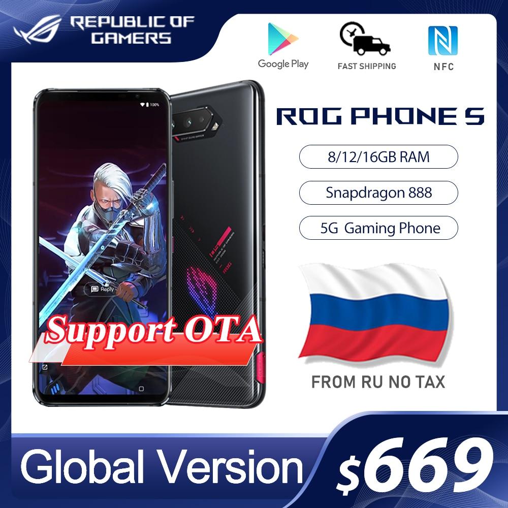 ASUS ROG телефон с 5-дюймовым дисплеем, процессором Snapdragon 128, ОЗУ 8/12/16 ГБ, 256/6000 ГБ, мАч, 65 Вт
