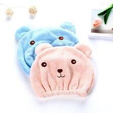 Mignon ours bonnet de douche pour les femmes bain cheveux enveloppés serviettes microfibre douche chapeaux bonnets de bain rapidement sèche cheveux bouchon accessoires de bain