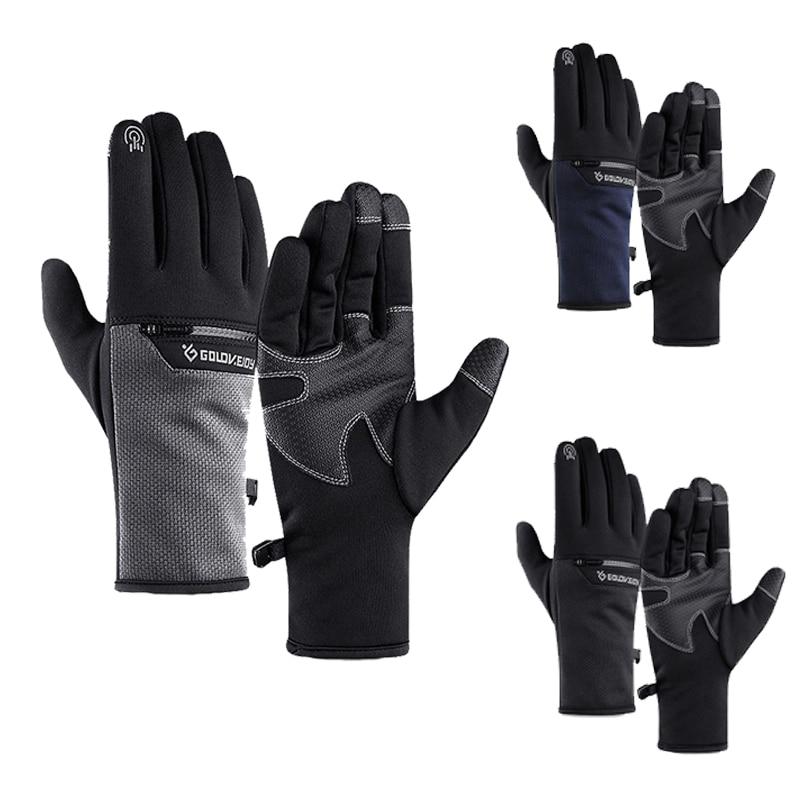 Guantes antideslizantes de invierno impermeables Unisex a prueba de frío de 4 tamaños, guantes cálidos a prueba de viento para ciclismo, guantes de nieve para bicicleta con pantalla táctil
