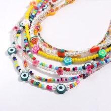Mode multicolore 70cm gland perlé perle longue lunettes chaîne à la main acrylique perlé masque visage lanières lecture lunettes chaîne