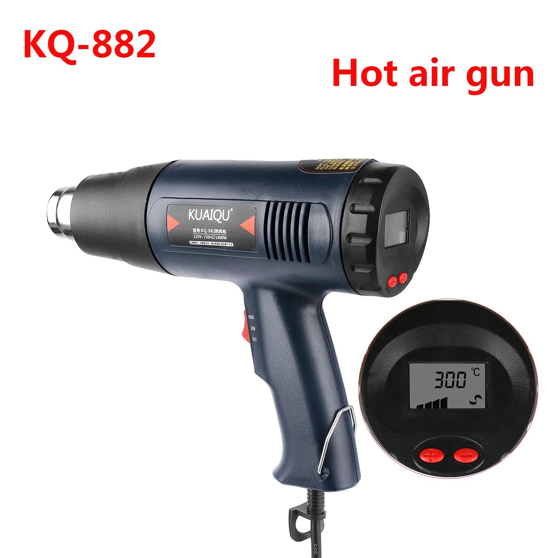 220V Hot air gun LCD Digital Display industrial Plastic Welding Torch Wind Rushing Machine Baking Heat Shrinkable Hair Dryer