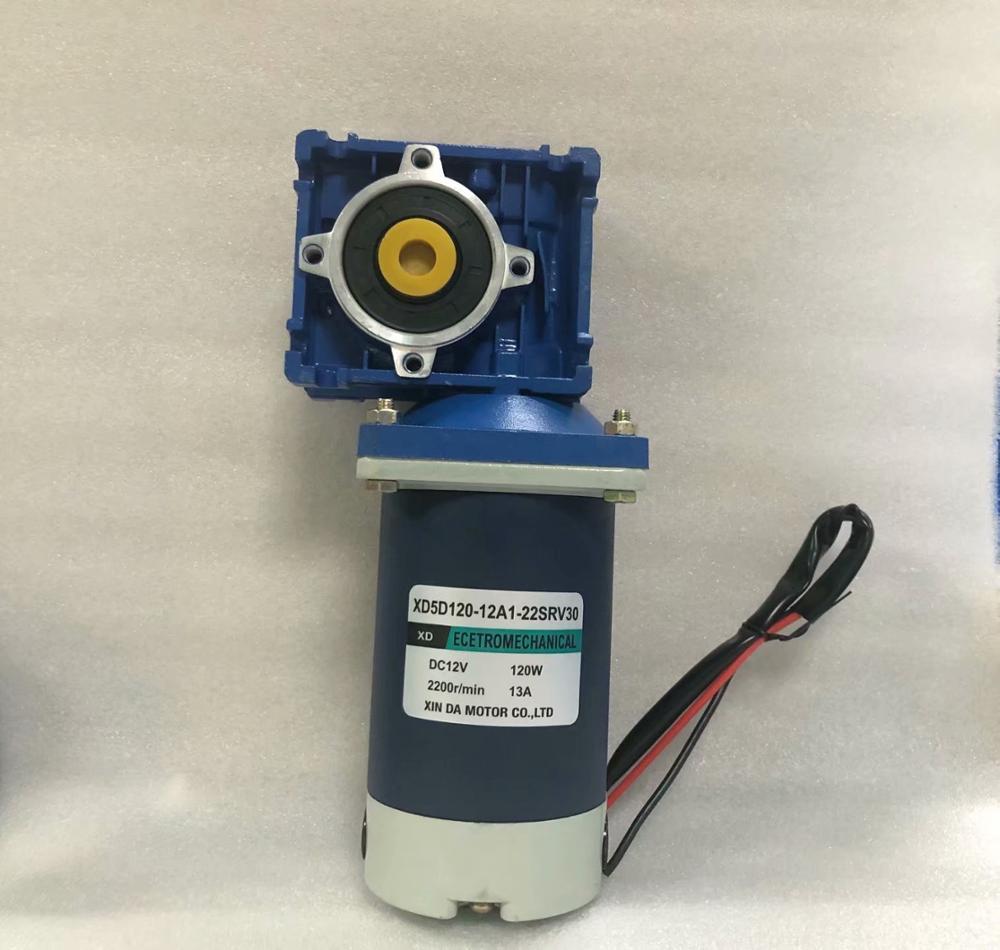 120 w 12 v 24 v dc worm redutor motor nmrv30 dc worm gear motor rv30 auto-travamento rotação do eixo único cw ccw