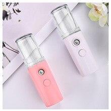 Pulvérisateur humidificateur Portable USB, pour la peau du visage, hydratant, Nano, beauté du visage, pour femmes, outil de soins de la peau, livraison directe