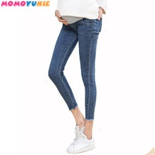 Maternity Clothes Elastic Soft Maternity Jeans Skinny Pregnancy Pants Lovely Trousers for Pregnant W