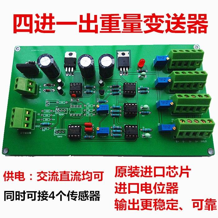 جهاز إرسال مُستشعر بوزن رباعي في واحد ، ضغط رباعي ، وزن ، مضخم توتر ، محول ، جهد وتيار