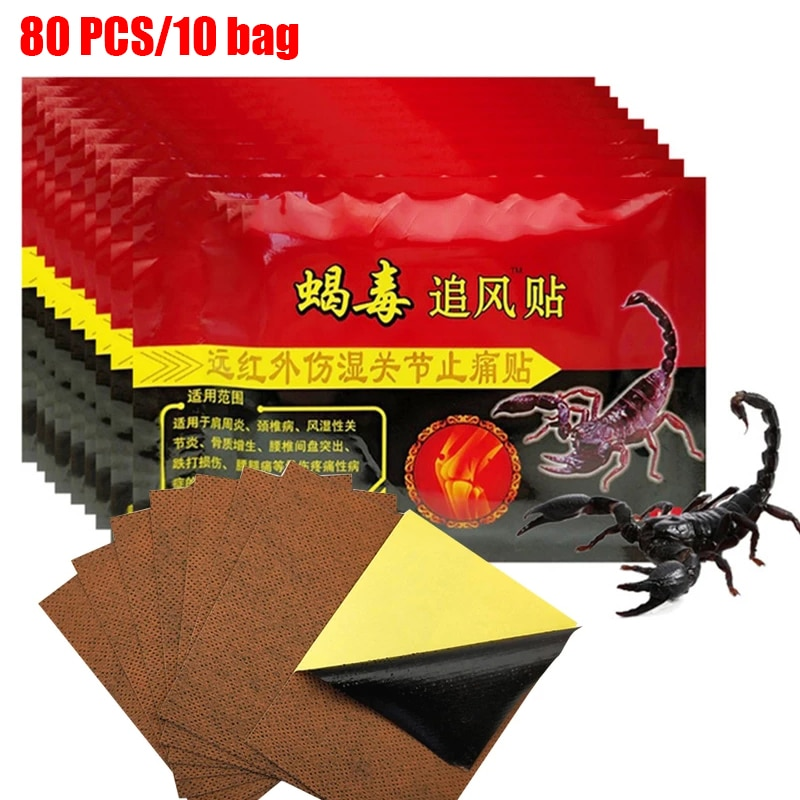 80pcs/10bag Knee Joint Pain Relieving Patch Scorpion Venom Extract Plaster For Body Rheumatoid Arthritis Pain Relief Balm Stick