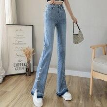 Internet Celebrity Pants Women's Korean-Style Split Jeans Straight Long Bootcut High Waist Slimming