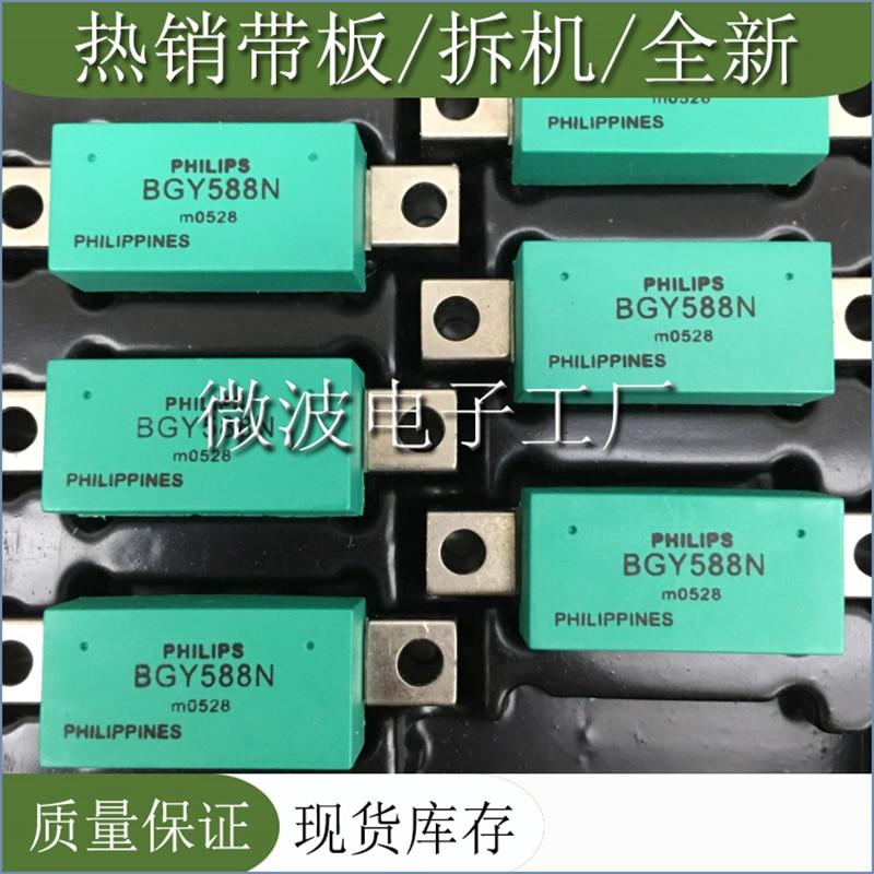 BGY588N 5 قطعة SMD RF أنبوب عالية التردد أنبوب وحدة تضخيم الطاقة 100% الأصلي في المخزون