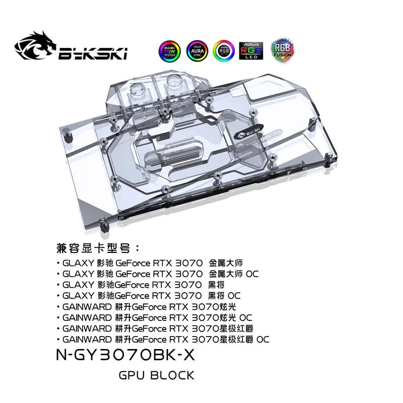 استخدام كتلة الماء من Bykski لـ GALAX GeForce RTX 3070 SG(1-Click OC) بطاقة وحدة معالجة الرسومات/غطاء كامل من النحاس المبرد/ضوء RGB