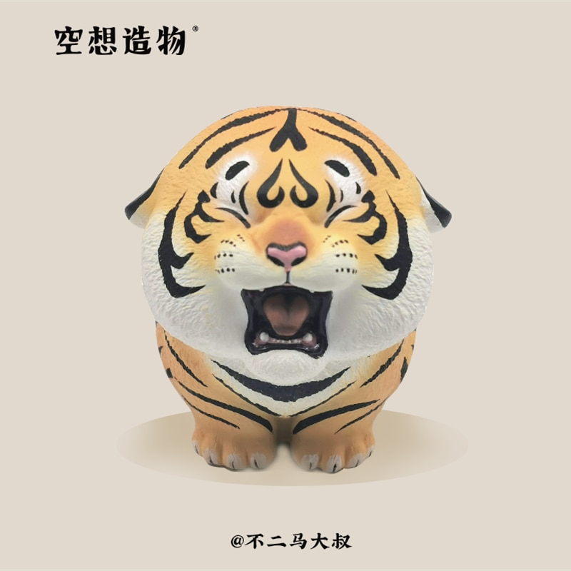Genuine Utopian Creations Little Zoo Calling Mom Little tiger Uncle Erma Net Red Tide Play Dolls Dolls