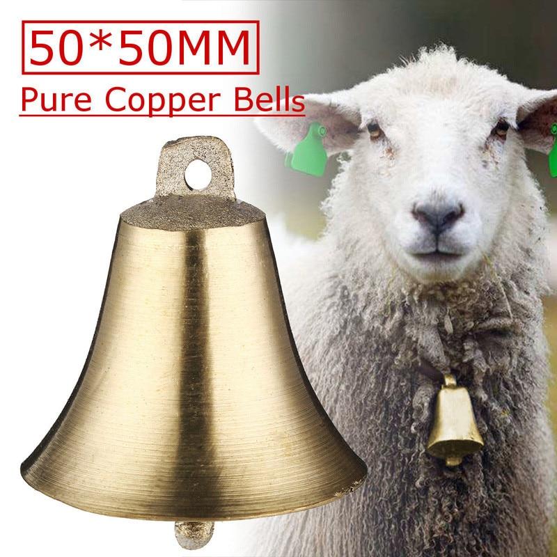 1 pc牛馬羊放牧銅は大肥厚牛羊アンティーク鐘動物損失防止亜鉛合金鐘