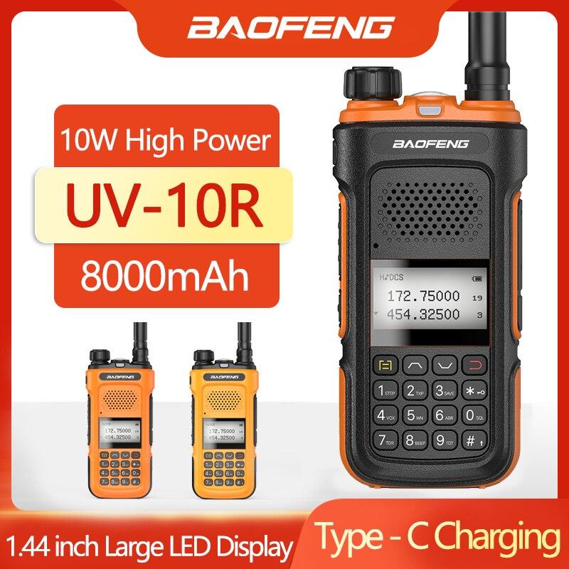 حقيقي Baofeng UV-10R اسلكية تخاطب 10 واط قوية هام أجهزة الراديو UHF VHF أجهزة الراديو الارسال نوع C شاحن UV-5R uv82 اتجاهين