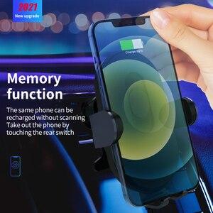 Новинка 2021 автомобильное беспроводное зарядное устройство с авточувствительным кронштейном, подходит для iPhone 12 Pro Max Mini Huawei Samsung Xiaomi