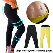 Long Slimming Pants Neoprene Sauna Sweat High Waist Slim Pants for Women SDFA88
