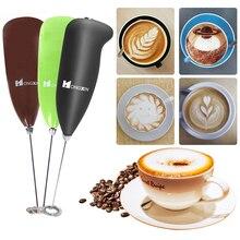 Мощный электрический молочный пенообразователь автоматический ручной Пенообразователь для яиц латте капучино горячий шоколад матча кухонный кофейный инструмент