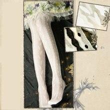 Feuille et Fluorescent ~ doux Lolita cuisse hauts blanc longs bas dété par Yidhra