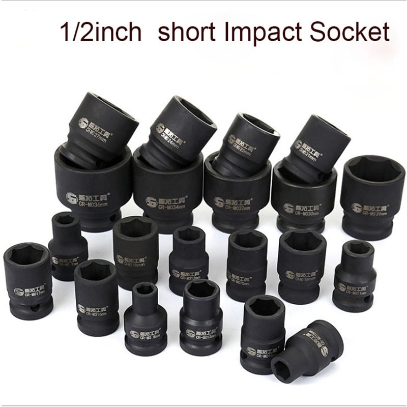 "1/2"" Short Impact Socket Set 8-36mm Universal Socket Adopter Air Sockets Drive Deep Socket Set for Electric Impact Air Pneumatic"