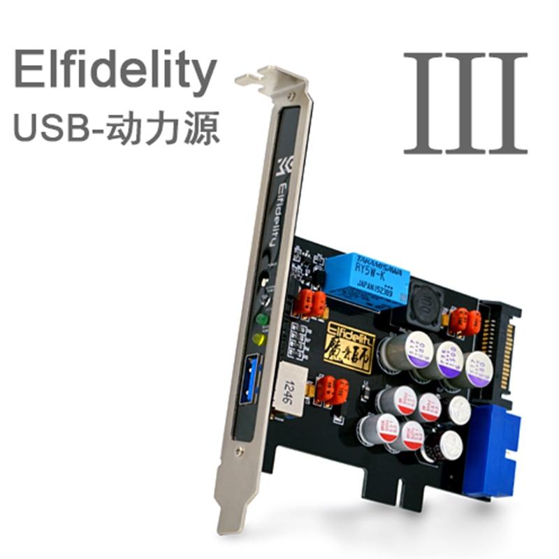 Elfidelity AXF-100 USB Power Source HiFi Interface Preamp Internal Filter For USB Audio Device DAC USB Internal Filter