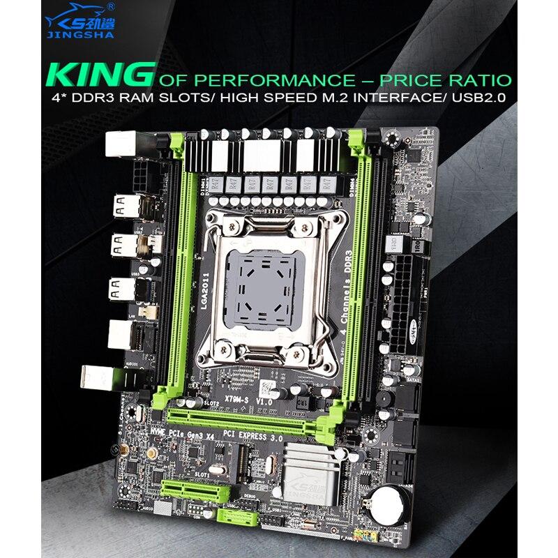 X79 2.0 M-ATX اللوحة Lga 2011 القنوات المزدوجة مع Pcie-16X USB2.0 Sata 2.0 دعم E5 سلسلة وحدة المعالجة المركزية و NVME SSD M.2