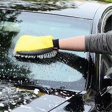 Перчатка для мытья машины Коралловая варежка, мягкая, устойчивая к царапинам, для мытья автомобиля, многофункциональная, толстая, чистящая перчатка, автомобильная восковая детейлинг, щетка, цвет случайный
