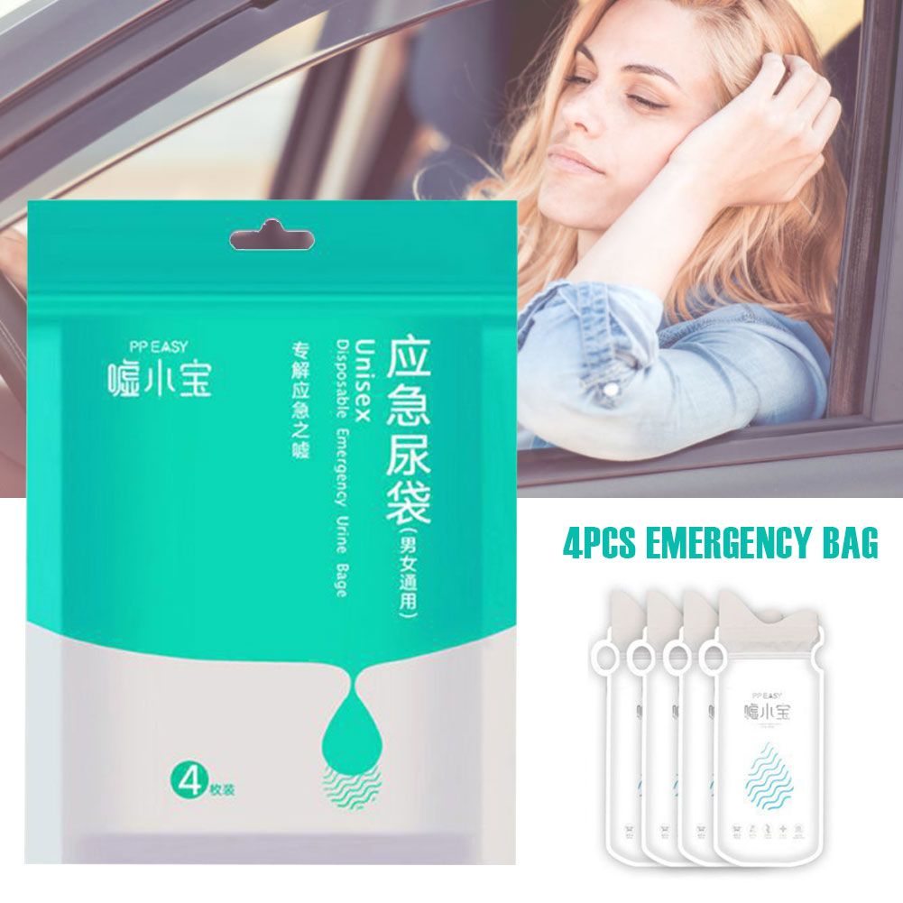 4 Pcs Outdoor Emergency Urinate Bags 700ml Easy Take Piss Bags Travel Mini mobile Toilet For Baby/Wo