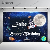 astronaut boys happy birthday party backdrops sci fi universe space rocket moon earth starry sky twinkle photo background booth