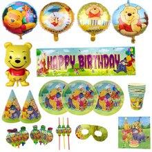 Children's Winnie the Pooh Birthday Party Supplies cartoon theme set Baby birthday dress set supplie