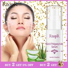 RtopR or Polypeptide sérum réparation peau Anti-âge acide hyaluronique blanchissant soins de la peau Essence soins du visage Anti-rides 20ml