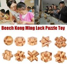 Kong Ming Lock 3D en bois emboîtement Puzzles jeu jouet bambou petite taille pour adultes enfants classique jouets cerveau Teaser jouets cadeau