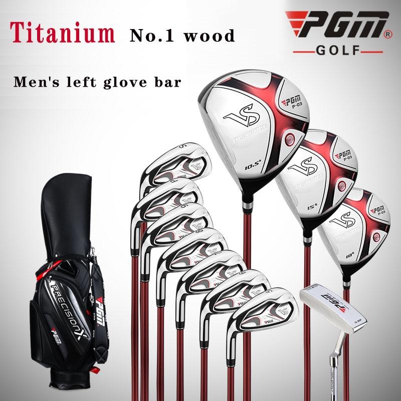 2020 Men's Golf Clubs Professional Left Glove Bar Ultra Light Shaft High Rebound Casting Titanium Alloy No. 1 Wood 11 Piece pgm