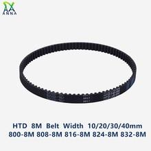 HTD 8 м ремень синхронизации C = 800/808/816/824/832 ширина 20 Вт, 30 Вт, 40 мм зубов 100 101 102 103 104 HTD8M 800-8 м 816-8 м 832-8 м